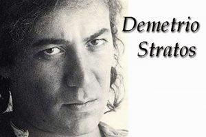 28 anni fa moriva Demetrio Stratos: AreA – Cometa Rossa