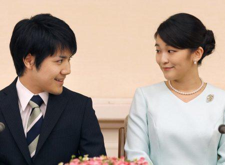 Giappone Principessa Mako lascia per amore