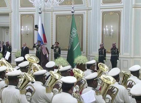 Arabia Saudita Inno russo irriconoscibile