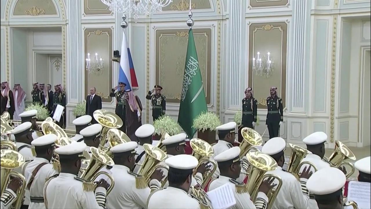 Arabia Saudita Inno russo irriconoscibile per Putin
