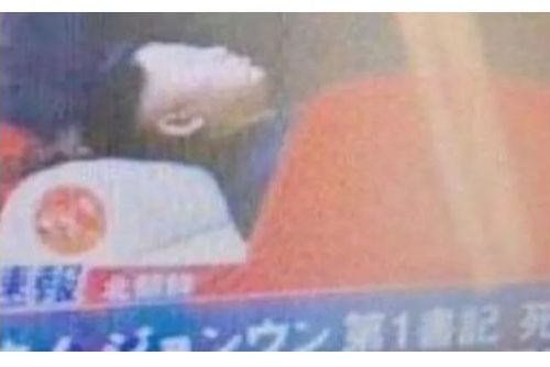 Kim Jong-un Pubblicata foto (Presunta) del corpo
