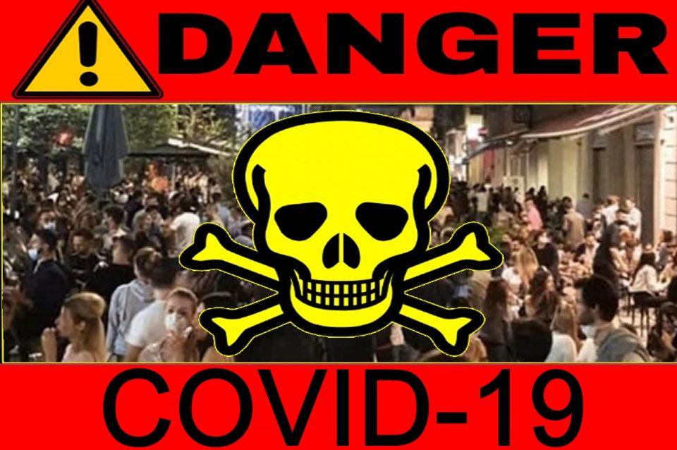 Covid19: tu che non rinunci, uccidi